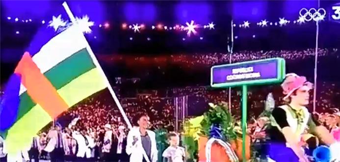 chloe-drapeau